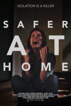 Дома безопаснее (2021)