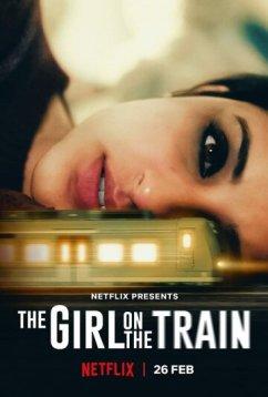 Мира, девушка в поезде (2021)
