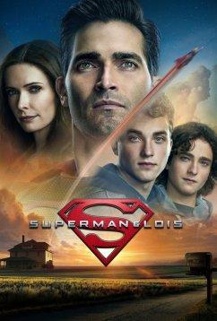 Супермен и Лоис (2021)