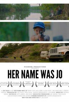 Девочка по имени Джо (2020)