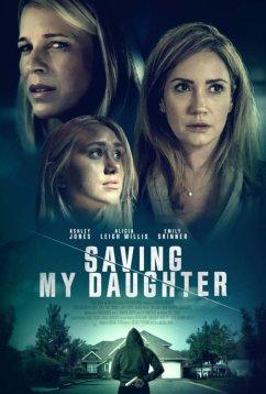 Спасти дочь (2021)