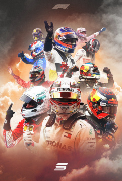 Формула 1 (2021)