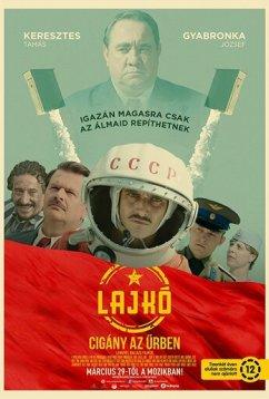 Лайко: Цыган в космосе (2018)