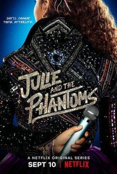 Джули и призраки (2020)