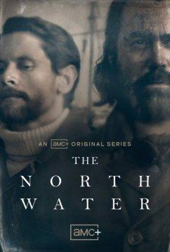 Северные воды (2021)