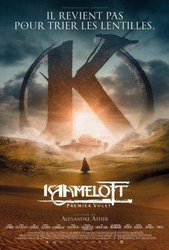 Камелот - Часть первая (2021)