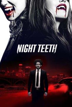Клыки ночи (2021)