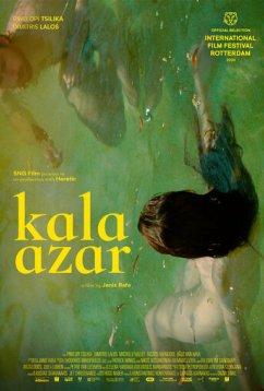 Кала-Азар (2020)