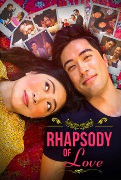 Рапсодия любви (2020)